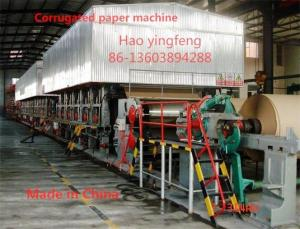 China Corrugated paper machinery of 120 tons per day,Model 3200 high strength corrugated paper machine on sale