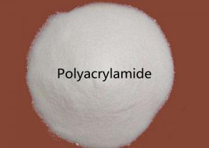 China High Reliability PAM Polyacrylamide Water Treatment For Water Flocculanting Industry on sale