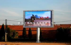 China Commercial Advertising Billboards SMD P 10 Led Outdoor Display Screen on sale