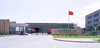 China International gemelo Co., limitado manufacturer