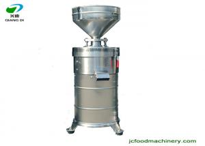 China Stainless steel materialsoya bean grinding machine / QDM-200 big capacity soyamilk making machine on sale