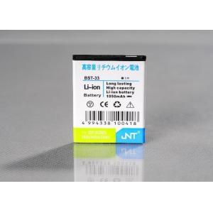 China Lithium durable de batterie de téléphone de la sécurité 9500mAh Sony Ericsson - ion on sale