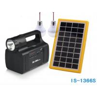 China Solarbright portable small mini rechargeable led home lighting solar power with USB charger FM radio led bulb on sale