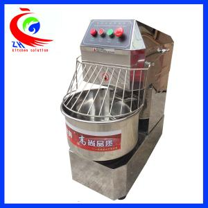 China 20L Food Processing Machinery  Industrial Bread Dough Mixer Flour Mixer Commercial on sale