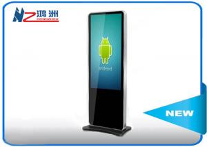 China 32 Inch Led Capatitive Self Service Computer Kiosk Shopping Mall With Magnetic Detection on sale