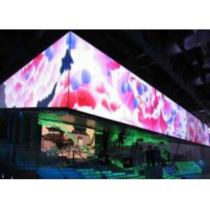 China High Definition Ultrathin Outdoor Full Color Led Display 960mm * 960mm For Advertising on sale