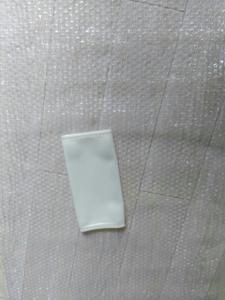China Stabilisator belt for Noritsu QSS3001/3011/3300/3301/3501 minilab part no A035148 / A050029-01 made in China on sale