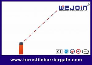 China DZ04S Dual Speed & Bi-direction Vehicle Entrance Security Gate Barrier Systems on sale