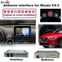 2016 Mazda Navigation Video Interface CX -3 TV DVD REAR DVR