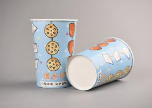 China Blue Custom Paper Popcorn Cups , Printed Cardboard Popcorn Buckets on sale