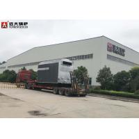 5 Million Kcal Oil Heater Chain Grate Coal Fired Thermal Oil Heating System