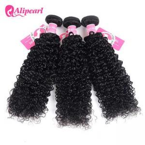 China Afro Kinky Curly Brazilian Human Hair Bundles 8A Grade Remy Virgin Hair Weave on sale