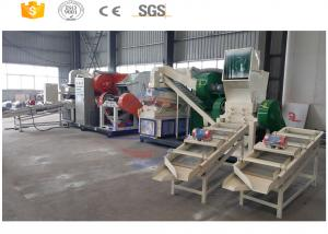 China New style scrap copper wire recycling machine maufacturer with ce on sale