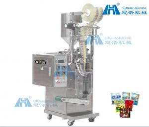 China Multi Functional Vertical Packaging Machine Electric Driven For Apparel / Beverage on sale