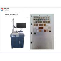 Marking Laser Marking Machinery 20W , Small Laser Marking Machine For LED Bulb
