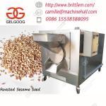 2019 New Type Nut Peanut Sesame Seeds Coffee Roaster Roasting Machine for Sale
