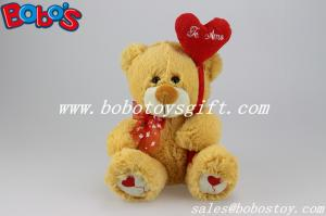 China Brown Plush Valentine teddy bears with red love heart style balloon on sale