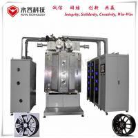 China Automotive Wheel Chrome Coating Machine / Car Rims DC Magnetron Sputtering Machine on sale