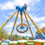 Children Small Amusement Park Swing Ride 90 Degrees Swing Angle 23 Person Passengers