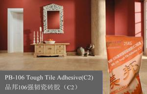 China Heavy Bonding Ceramic Wall Swimming Pool Tile Adhesive , Mosaic Tile Adhesive on sale