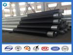 Q420 5mm Thick 60Ft 70Ft Hot Dip Galvanized Electric Power Steel Poles