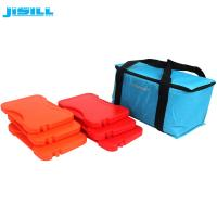 Kid Lunch Bags Portable Heat Pack Heating Gel Pad Phase Change Material