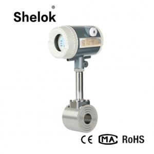 China Low Cost Vortex Digital 4-20mA Output Liquid Flow Meters on sale