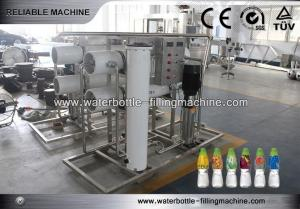 China Complete RO Water Treatment Systems Easy Operation Stainless Steel 304 on sale
