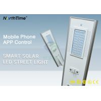 All In One Integrated Solar Street Light 60watt with Germany Solarworld Solar Panel / Lithium Battery