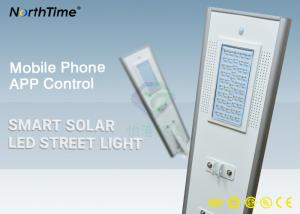 China All In One Integrated Solar Street Light 60watt with Germany Solarworld Solar Panel / Lithium Battery on sale