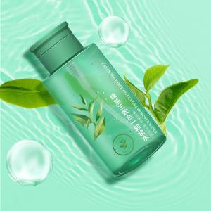 China No Residue Face Makeup Remover Converging Pores With Green Tea Extract on sale