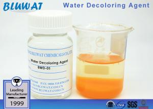 China Liquid Foarm Ion Exchanged Based On Polymer For Waste Water Treatment on sale