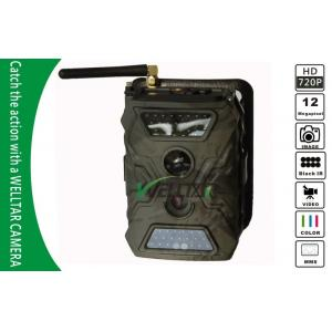 China Motion Detection 8MP / 12MP GSM MMS Hunting Camera With PIR CMOS Sensor on sale