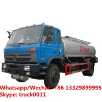 Dongfeng 4*2 LHD12m3 heavy oil tanker truck price low oil tanker truck capacity 3000 gallon used oil tank truck for sale