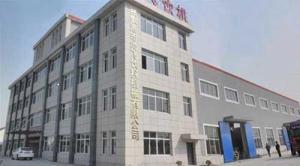 China Zhangjiagang shuaifei drink machinery co.,ltd manufacturer