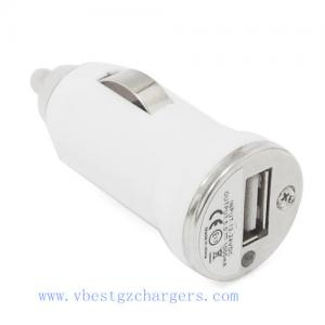 China Promotional 1000mA Bullet USB car charger adapter,usb adapter on sale