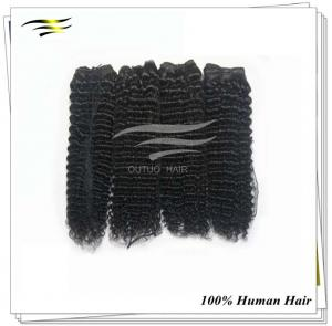 China afro kinky human hair Indian Remy Hair Weaving Natural Color 24'' on sale