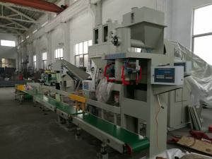 China Powder Bagging Machine with re-check weigher on sale
