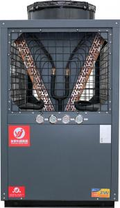 China Hotel High Temperature Air Source Heat Pump Energy Efficient 6.45 M³/H on sale