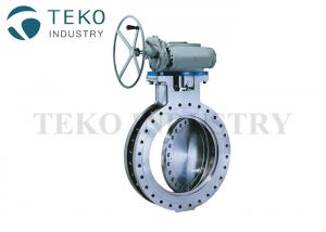 China Triple Eccentric Gear Operated Butterfly Valve High Temp WC6 WC9 Hard Seated Butt Weld End on sale