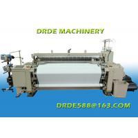 Heavy Duty 7.5 Feet Air Jet Loom Weaving Technology Making Shirting Fabrics
