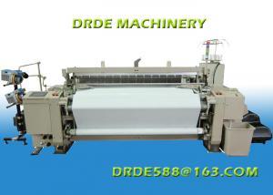 China Heavy Duty 7.5 Feet Air Jet Loom Weaving Technology Making Shirting Fabrics on sale