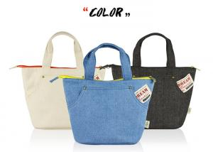 75b8a44835 ... Quality Denim Canvas Tote Bags Simple Japanese Style Light - Weight  22 22 16CM ...
