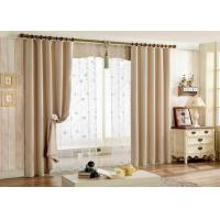 China 100% Polyester cream blue gree fabric blackout window curtains for Cafe , Home , Hotel on sale