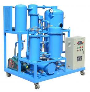 China Reciclaje usado filtración del aceite del aceite de la turbina hidráulica del vacío de ZJC on sale