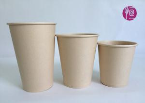 China PE Coated Single Wall Original Bamboo Paper Coffee Cup With Dia 90mm on sale