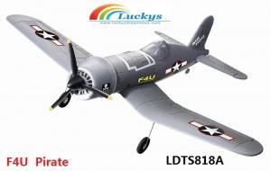 China F4U Pirate Glider,2.4G 4CH RC AIRPLANE Pirate F4U (brushless & brush airplane),RC aircraft on sale