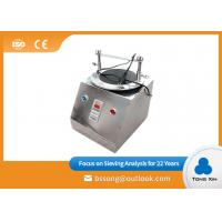 China Spot Supply Test Sieve Shaker Great Amount Export All Industries Soil Cast on sale