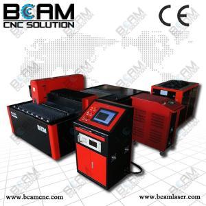 China BCAMCNC  cnc sheet metal laser cutting machine 1212 YAG 600W 750W 850W on sale