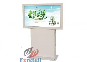 China Sunlight Readable Screen Outdoor Digital Signage 1500cd / M² High Brightness TV on sale